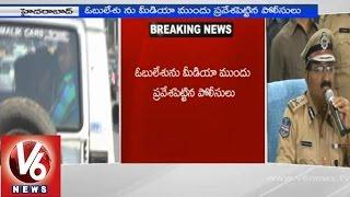 KBR park gun fire accused 'Obulesu' produced before media - Hyderabad - V6NEWSTELUGU