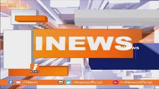 Delhi Police Charge Sheet File On Congress Leader Shashi Tharoor Over Sunanda Pushkar Case | iNews - INEWS