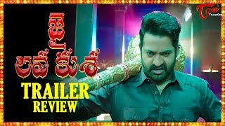 Jai Lava Kusa Trailer, Good Or Bad | NTR | Kalyan Ram - TELUGUONE