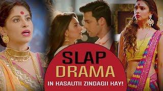 Anurag's love story to cause major slap drama in KZK I Spoiler Alert I TellyChakkar - TELLYCHAKKAR