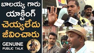 NTR Kathanayakudu Genuine Public Talk | Nandamuri Balakrishna | TFPC - TFPC