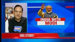 PM Modi continues the popularity wave as India's PM even after 3 years of his 5 year tenure - NEWSXLIVE