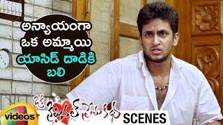 Manoj Nandam Throws Acid on Girl Face | Oka Criminal Prema Katha Telugu Movie Scenes | Mango Videos - MANGOVIDEOS