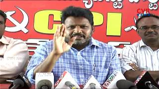 CPI Leader Eswaraiah slams Chandrababu over Sugar Factory | Kadapa | CVR News - CVRNEWSOFFICIAL