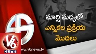 New Parliament to be constituted before June 1 - Election Commissioner V S Sampath - V6NEWSTELUGU