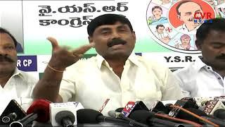 చంద్రబాబు సినిమా అయిపోయింది  | YCP leaders comments on Chandrababu over Telangana Election Results - CVRNEWSOFFICIAL