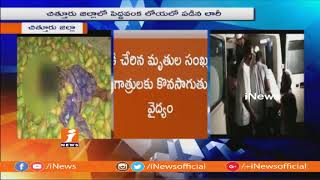 Mango Lorry Falls Into Valley In Chittoor | 9 Lost Life | iNews - INEWS