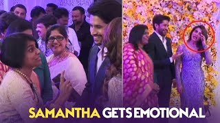 Samantha Gets Emotional | Naga Chaitanya Mother @ Chaysam Wedding Reception | TFPC - TFPC