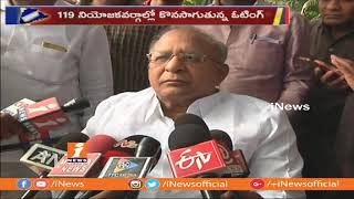 Congress Leader Jaipal Reddy Casts His Vote | Telangana Assembly Polling 2018 | iNews - INEWS