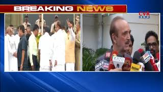 Congress leader Ghulam Nabi Azad Speaks to media On Thoothukudi Issue |Tamil Nadu | CVR NEWS - CVRNEWSOFFICIAL
