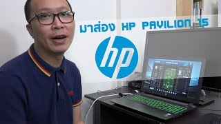 ??????? ????? HP Pavilion 15 Gaming Notebook
