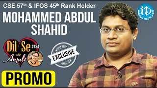 CSE 57th & IFOS 45th Rank Holder Mohammed Abdul Shahid Interview - Promo | Dil Se With Anjali #134 - IDREAMMOVIES