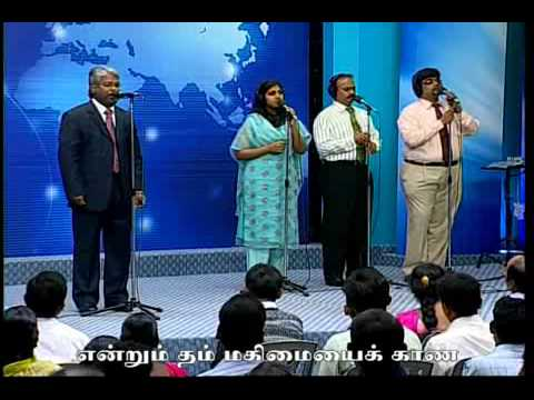 Kaalaiyum Maalaiyum - Rev. Sam P. Chelladurai - AFT Chennai