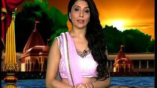 22 June 2018 का राशिफल, Aaj Ka Rashifal, 22 जून 2018 Horoscope जानिए Guru Mantra में - ITVNEWSINDIA