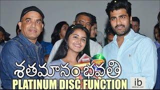 Shatamanam Bhavati platinum disc function - idlebrain.com - IDLEBRAINLIVE