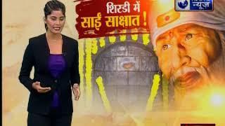 इंडिया न्यूज़ के कैमरे पर साईं बाबा की छवि कैद - ITVNEWSINDIA