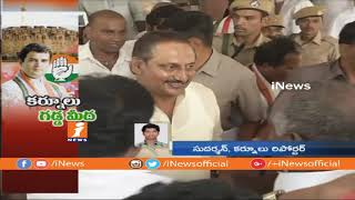Rahul Gandhi in Kurnool | Rahul To Address Congress Satyamev Jayate Meeting | iNews - INEWS