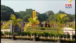 AP CM Chandrababu Naidu Guntur District Tour Today | CVR News - CVRNEWSOFFICIAL
