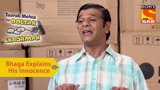Your Favorite Character | Bhaga Explains His Innocence | Taarak Mehta Ka Ooltah Chashmah - SABTV
