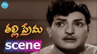 Thalli Prema Movie Scenes - Savitri Gives Birth To Baby Boy || NTR, Savitri - IDREAMMOVIES
