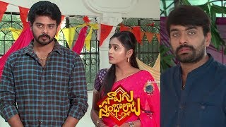 Naalugu Sthambalata Serial Promo - 14th October 2019 - Naalugu Sthambalata Telugu Serial - MALLEMALATV