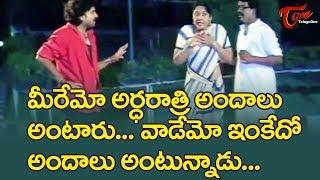 Telugu Movie Comedy Scenes Back To Back   NavvulaTV - NAVVULATV