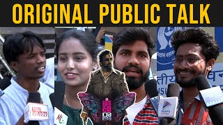 Disco Raja Public Talk | Disco Raja Movie Public Response | Disco Raja Review - TFPC