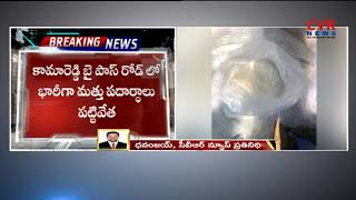 Police Seized 40 KG's Drugs Powder in Kamareddy | Liquor Powder | CVR NEWS - CVRNEWSOFFICIAL
