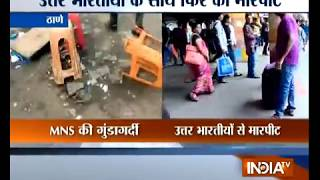 Maharashtra: MNS goons vandalize North Indians shops in Thane - INDIATV