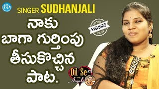 Singer Sudhanjali Exclusive Interview || Dil Se With Anjali #72 - IDREAMMOVIES
