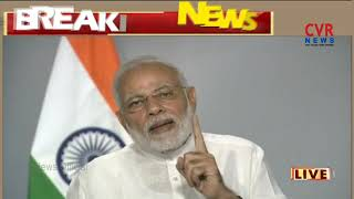 PM Modi's Interaction With ASHA, ANM and Anganwadi workers | CVR NEWS - CVRNEWSOFFICIAL
