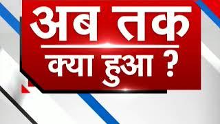 Rajya Sabha Polls 2018: Keshav Maurya says all 9 candidates of the BJP will win - ZEENEWS