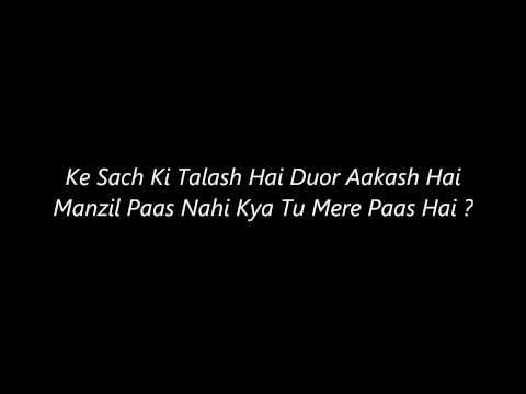 Atif Aslam's Ehsas's Lyrics