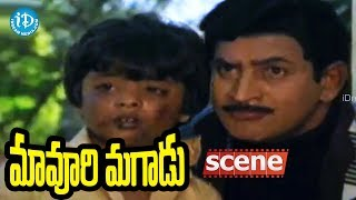 Maavoori Magaadu Movie Scenes - Chalapathi Rao Tries To Escape From Krishna || Krishna, Sridevi - IDREAMMOVIES