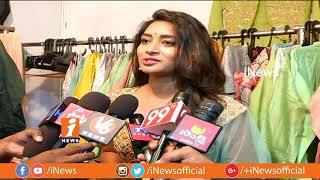 Bigg Boss 2 Contestant Bhanu sri Starts Trendz Vivah Exhibition 2018 In Hyd | Metro Colours | iNews - INEWS