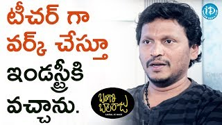 Kotendra Dudyala About His Qualification || #BangariBalaraju || Talking Movies With iDream - IDREAMMOVIES
