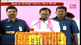 KCR Speech LIVE | Parade Ground | Hyderabad | CVR News - CVRNEWSOFFICIAL