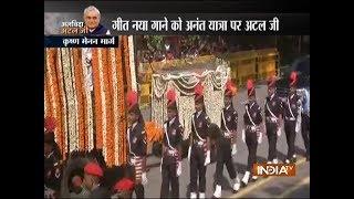 Mortal remains of former PM Atal Bihari Vajpayee to be brought at BJP HQ shortly - INDIATV