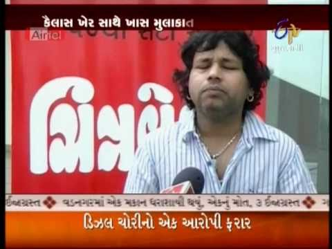 Kailash Kher Rocks Ahmedabad  - Etv Gujarati News Coverage