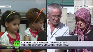 Bring Them Home: 7yo girl helps track down two sisters in Iraqi orphanage shown in RT coverage - RUSSIATODAY