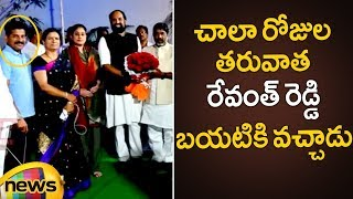 Revanth Reddy At Mallu Bhatti Vikramarka Dinner Party | Revanth Reddy Latest News | Mango News - MANGONEWS