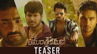 Shamantakamani Teaser | Official | Sudheer Babu | Sundeep Kishan | Nara Rohit | Aadi | TFPC - TFPC