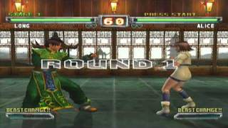 Bloody Roar Extreme Screenshot
