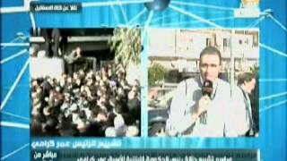 بالفيديو.. تشييع جنازة رئيس الحكومة اللبناني الأسبق عمر كرامي