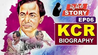 Special Story On KCR Political Journey | KCR Political Life Story | TVNXT Hotshot - MUSTHMASALA