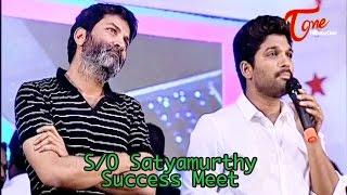 S/O Satyamurthy Success Meet In Vizag | Allu Arjun, Samantha - TELUGUONE