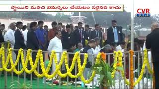 Vice-President M Venkaiah Naidu has inaugurated integrated terminal for Gannavaram Airport| CVR News - CVRNEWSOFFICIAL