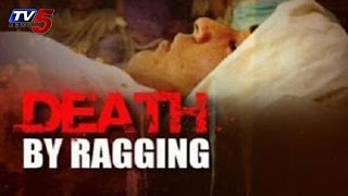 A College Student Died because Of Ragging | Vizag : TV5 News - TV5NEWSCHANNEL