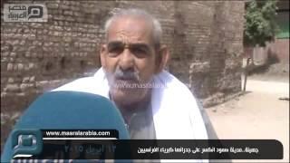 بالفيديو .. جدران جهينة تروي هزيمة الفرنسيين أمام صمود الصعايدة