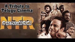NTR Kathanayakudu & NTR Mahanayakudu Unseen Images | Balakrishna | NTR Biopic - RAJSHRITELUGU